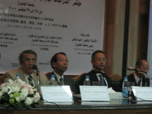 エジプトのカイロ大学とシンポジ...
