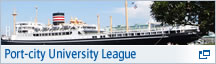 International Port-City University League