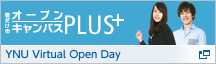 YNU Virtual Open Day
