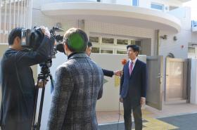 韓国京畿道金文洙知事の本学表敬訪問 - 横浜国立大学