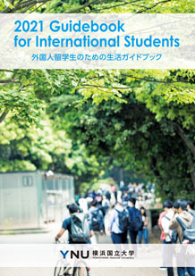 A Guidebook for International Students